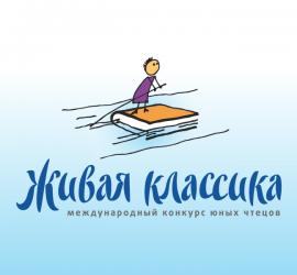 Живая-классика_баннер