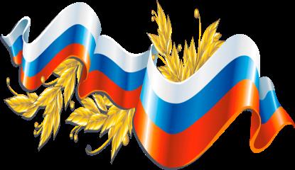 sluzhit_rossii_oblast